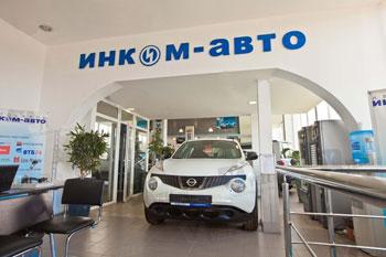 Цены авто в москве автосалон инком авто автосалон lada в москве